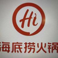 简阳市海捞餐饮管理有限公司张家口胜利北路分公司