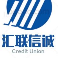 天津汇联信诚人力资源服务有限公司