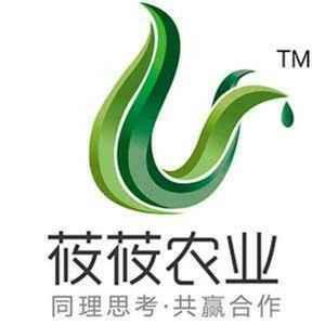 张家口莜莜农业科技有限公司
