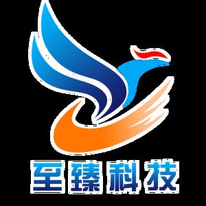 至臻(张家口)科技服务有限公司