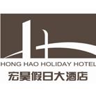 宏昊假日酒店
