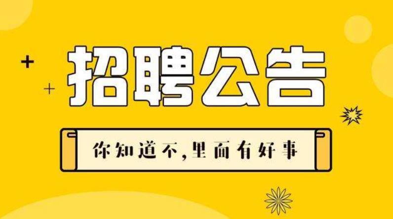 中国建设银行河北省张家口分行2021年度校园招聘公告